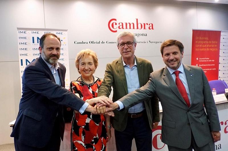 En la foto, y de izquierda a derecha, José Terreros, Laura Roigé, Josep Félix Ballesteros y Josep Andreu.